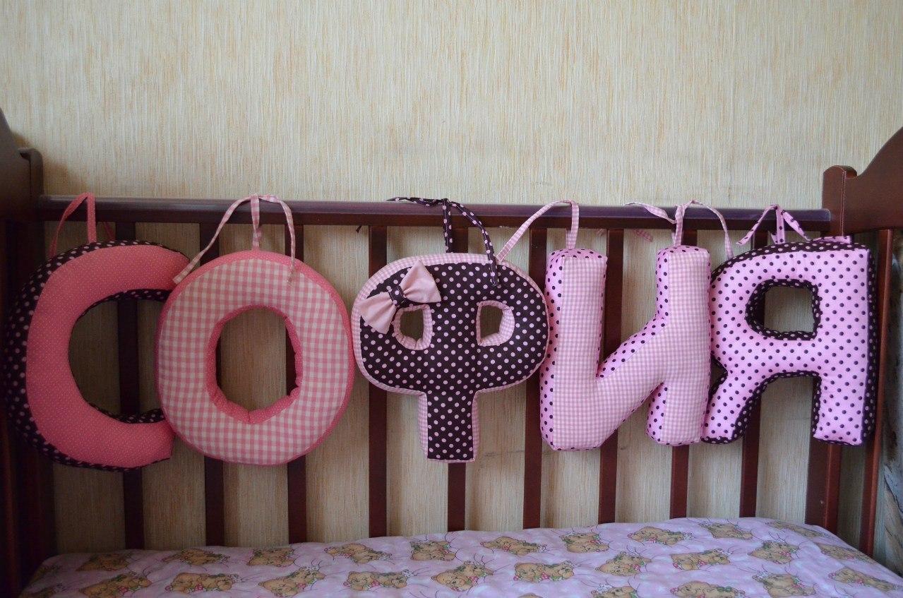 подушки с завязками на детской кроватке